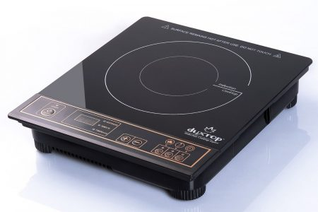 Secura Induction Cooktop Burner